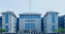 河南警察学院继续教育2020招生简章