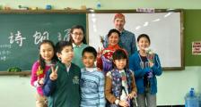 力迈中美国际学校小学招生简章