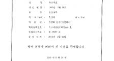 北京第二外国语学院国际教育学院  韩国留学项目招生简章