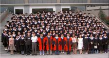 云南财税管理学院成人本科取证