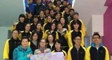 2020中关村外国语学校中英A-LEVEL国际高中招生简章