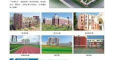 云南外事外语职业学院中专及五年制大专