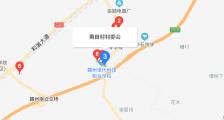 赣州服装职业技术学校地址在哪 招生电话