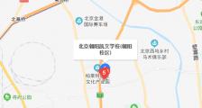 北京朝阳凯文学校地址在哪 招生电话