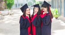 安徽省2020年具备中等职业学历教育办学资质学校和招生资格专业名单