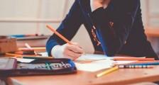 四川大学2020年高校专项(励志计划)招生计划及专业