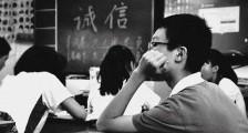 中南财经政法大学2020年高校专项计划招生简章