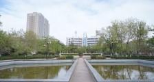 河北师范大学2020年高等学历继续教育招生简章