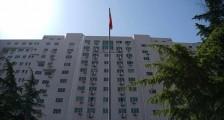 天津城市职业学院2020年春季考试招生章程
