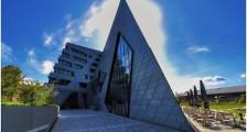 华南理工大学2020年强基计划招生简章