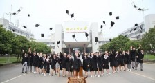 潍坊学院2020年艺术类专业招生简章 考试方案(调整)