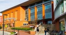 四川大学2020年强基计划招生简章