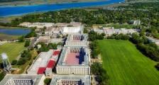 华中科技大学2020年强基计划招生简章