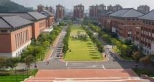 武汉大学2020年强基计划招生简章