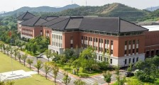 中南大学2020年强基计划招生简章