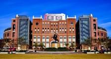 佳木斯大学2020年成人高等教育招生简章已公布