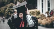 2020年浙江大学关于发布工业设计工程研究生入学考试范围的通知