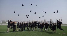 2020年锦州医科大学免试招收台湾地区高中毕业生招生简章